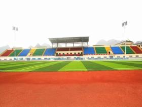 贵州紫云体育场