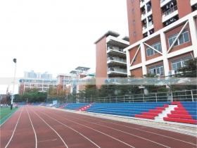 广州一中体育场
