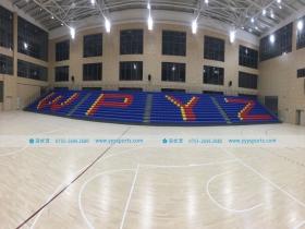 福建武平第一中学青少年手球活动中心