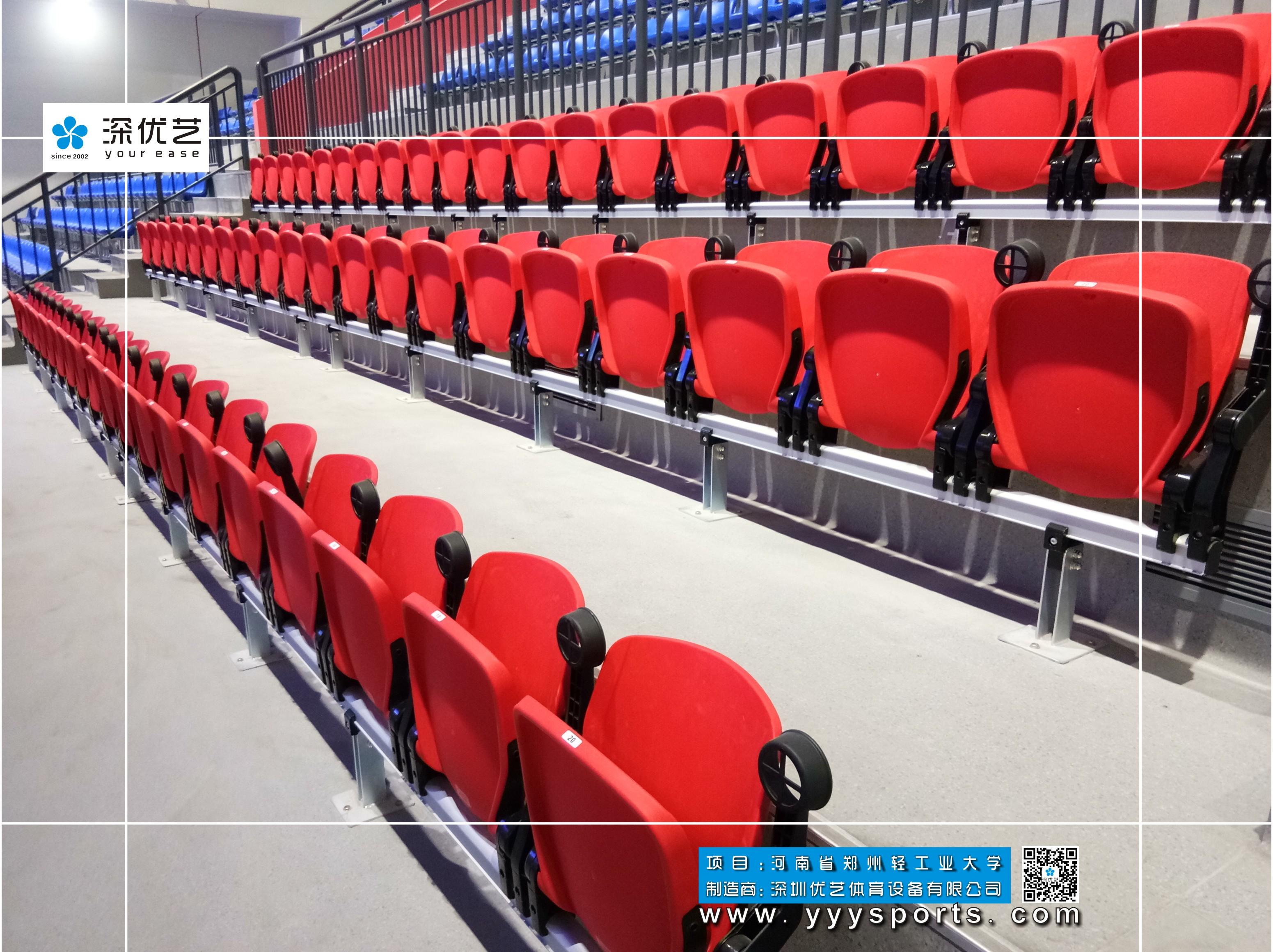 河南轻工业大学科学校区优德88手机app下载优德88下载座椅
